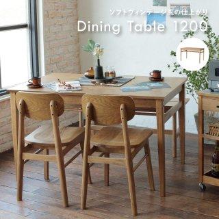 120cmのオーク材のダイニングテーブル