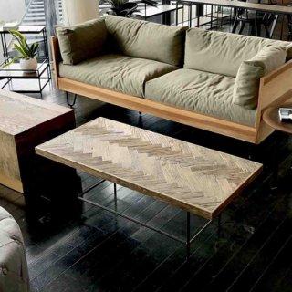ヘリンボーンのリビングテーブル