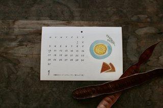 ノラヤ2022カレンダー豆ごよみ