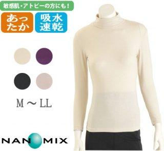 日本製 レディース タートルネック カットソー シャツ ナノミックス アクリル混 4色| 秋冬 吸水速乾 消臭抗菌 ムレない かゆくならない 敏感肌 保温保湿
