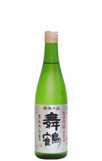 純米吟醸生原酒 「舞鶴」 720ml