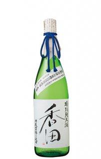 特別純米酒 香田生酒 1800ml