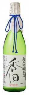 純米吟醸生原酒 香田Premium 720ml