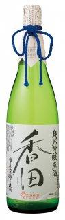 純米吟醸生原酒 香田Premium 1800ml