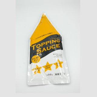 トッピングソース チェダーチーズ味[300g]