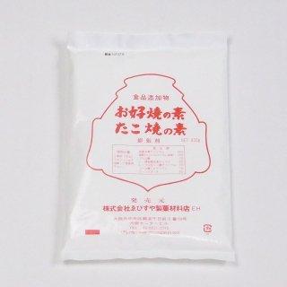 お好み焼・たこ焼の素[600g]