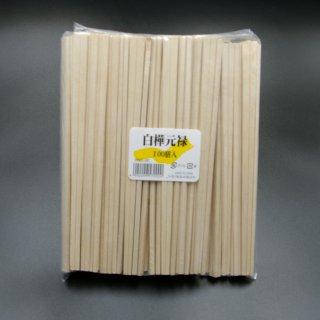 割箸 白樺元禄8寸(裸ポリ入り)100膳