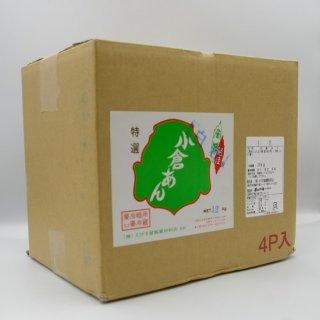 白粒あん[12�(3�×4)] ※取り寄せ商品