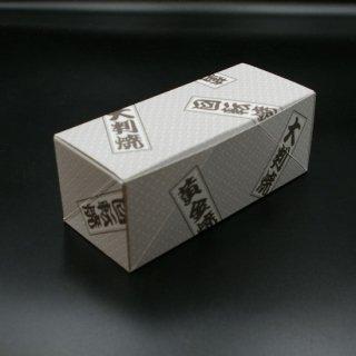 大判焼ケース[5個用]50枚