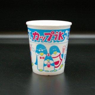 ペンギンカップ(発泡スチロール)[小 50枚 260cc (80×87�)]