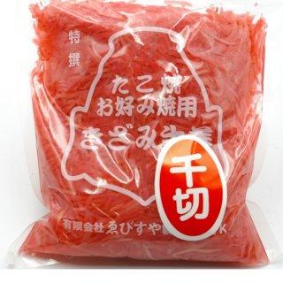 せん切り紅生姜[700g(タイ産)]