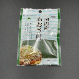 青さ粉(小)[15g]