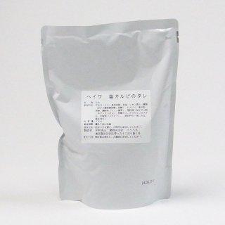 平和 塩カルビのタレ[1Kg]
