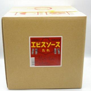 たれソース[20LBOX]コック付