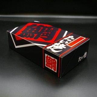 たい焼きケース[10匹用(紺)]50枚
