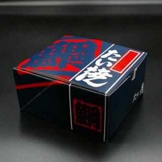 たい焼きケース[5匹用(紺)]100枚