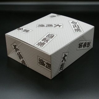 大判焼ケース[10個用]50枚