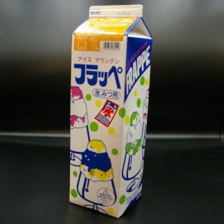 かき氷用シロップ1.8L[マンゴー]