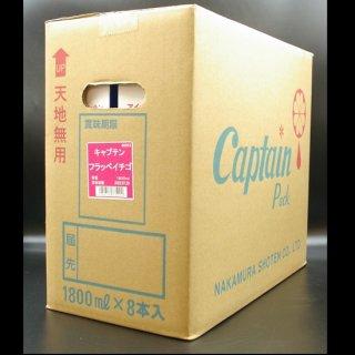 かき氷用シロップ1.8L[イチゴ][1ケース(8本)]
