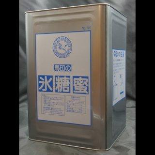 馬印氷糖蜜[24kg(缶入り)]