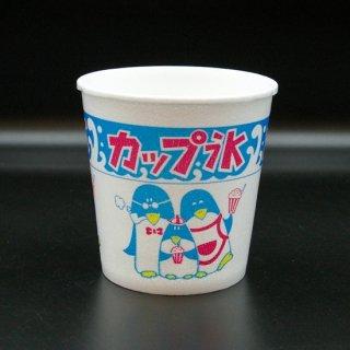 ペンギンカップ(発泡スチロール)[中 50枚 360cc (90×93�)]