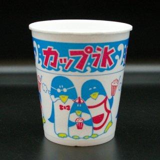 ペンギンカップ(発泡スチロール)[大 50枚 480cc (96×106�)]