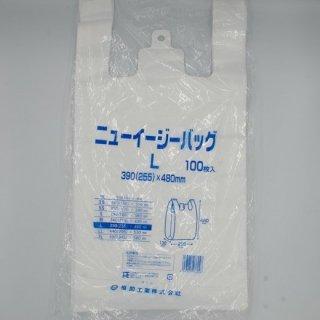 ニューイージーバッグL(390(255)×480�)100枚