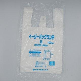 イージーバッグランチS(巾350(仕上巾220)×長さ350/マチ65�)100枚
