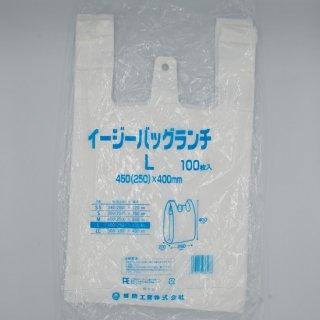 イージーバッグランチL(巾450(仕上巾250)×長さ400/マチ100�)100枚