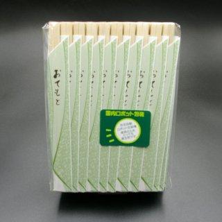 割箸 白樺元禄8寸(箸袋入り)100膳