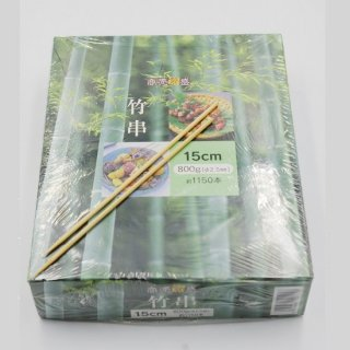 竹串(15cm)[800g 約1,150本入り]