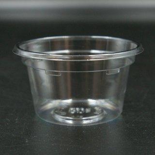 クリーンカップ60cc 透明本体 (100コ)