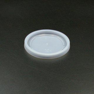 A-250(クイーンカップ)[フタ 100コ]