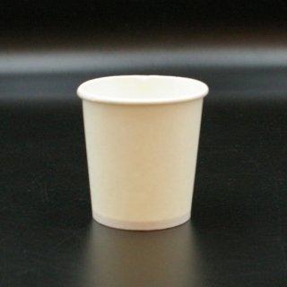 紙コップ無地3オンス (100コ)