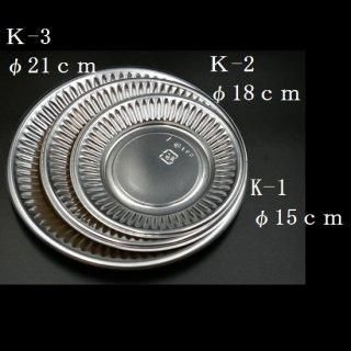 DX丸皿 K-3 (直径21cm) 100枚