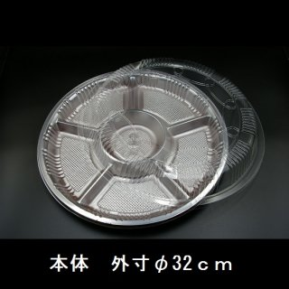 オードブル皿 (丸皿) Z66 (10セット)