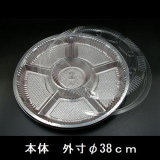 オードブル皿 (丸皿) Z67 (10セット)