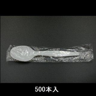 特中スプーン[袋入り 500本]
