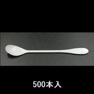 マドラースプーン[大 500本]