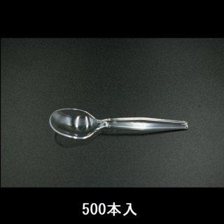 中スプーン[500本]