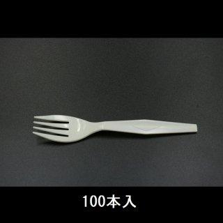特中フォーク[バラ 100本]