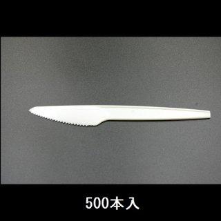 特中ナイフ[バラ 500本]
