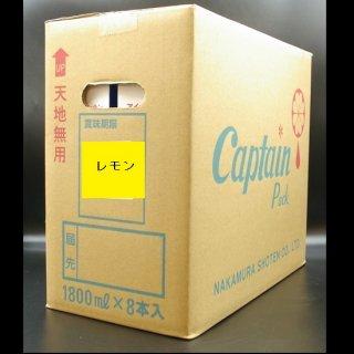 かき氷用シロップ1.8L[レモン][1ケース(8本)]