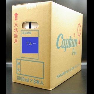 かき氷用シロップ1.8L[ブルー][1ケース(8本)]