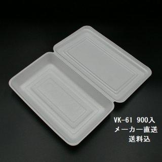 <img class='new_mark_img1' src='https://img.shop-pro.jp/img/new/icons62.gif' style='border:none;display:inline;margin:0px;padding:0px;width:auto;' />1ケース 900入 発泡容器 VK-61*沖縄・離島発送不可