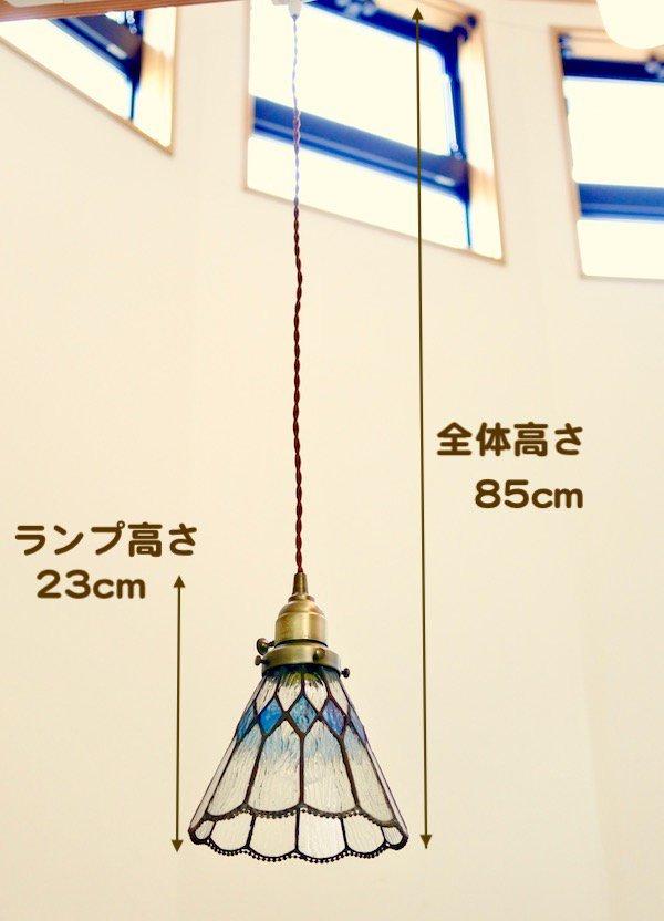 ダイヤステンドグラスペンダントランプ(ブルー)