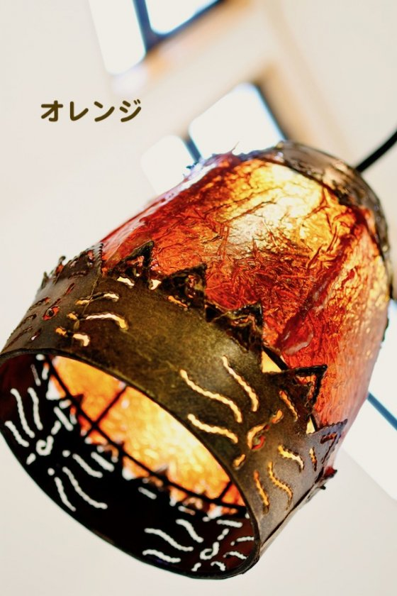 アポロペンダントランプ(オレンジ・ブルー・ブラウン)