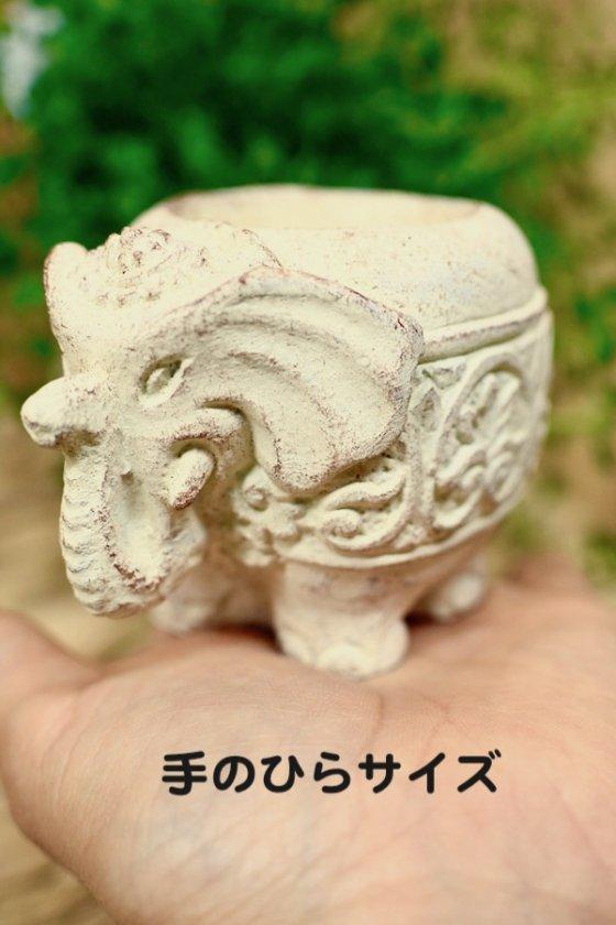 ゾウのミニキャンドルホルダー(ホワイト・ブラウン)