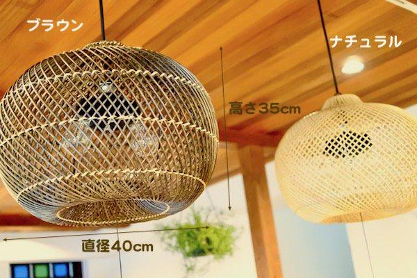 ラタン編み込みペンダントランプ2灯型コロン(ナチュラル・ブラウン)