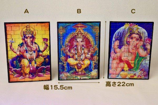 ガネーシャモザイクガラス壁掛け絵画(5デザイン)